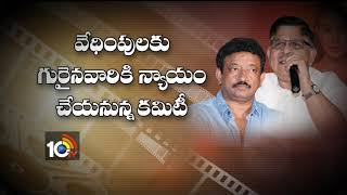 Special Story Allu Aravind Fires On Ram Gopal Varma Tweeted Video