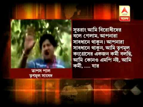 Tmc Mp Tapas Pal Threatens Rape , Shows Slipper To Cpm Workers video