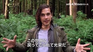 SUPERNATURAL II シーズン2 第10話