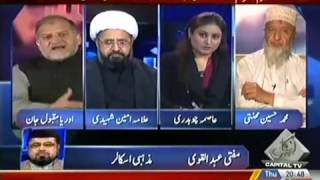 Allama Muhammad Amin shaheedi On capital Tv talkshow