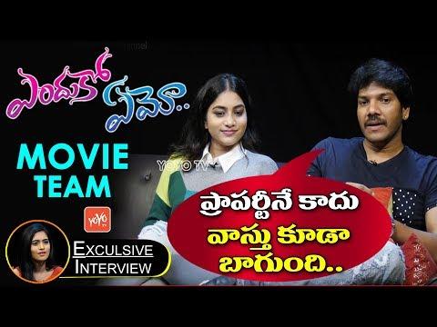 Noel Sean Fun With Punarnavi Bhupalam | Enduko Emo Telugu Movie 2018 | Nandu | YOYO TV Channel