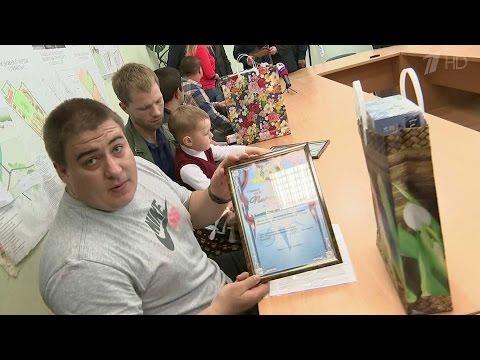 Неравнодушным прохожим вручили награды за спасение на пожаре в городе Струнино Владимирской области.