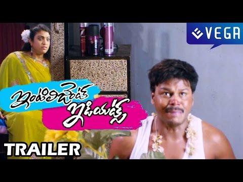 Intelligent Idiots Movie Trailer - Latest Telugu Movie Trailer 2014 video