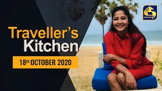 TRAVELLER'S KITCHEN - 2020.10.18