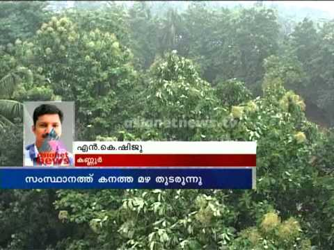 Heavy rain in Kerala: educational institutions declared holiday in many districts