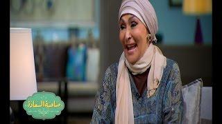 #CBCEgy | #CBCPromo | سهير البابلي تسترجع ذكريات بكيزة وزغلول مع إسعاد يونس قريبا في صاحبة السعادة