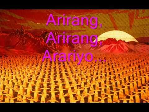 Arirang Lyric Video (아리랑)
