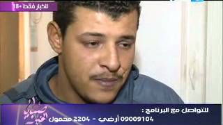 #Sabaya_Elkher / #صبايا_الخير - للكبار فقط : اخ ينجب من اختة ثلاث اطفال
