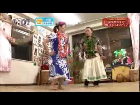 フラダンス・タヒチアンダンス教室 ハーラウオ …