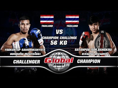 THE GLOBAL FIGHT CHAMPION CHALLENGE  I May 24th, 2018