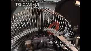 TSUGAMI AMI Lyric Restoration  FROM JAPAN