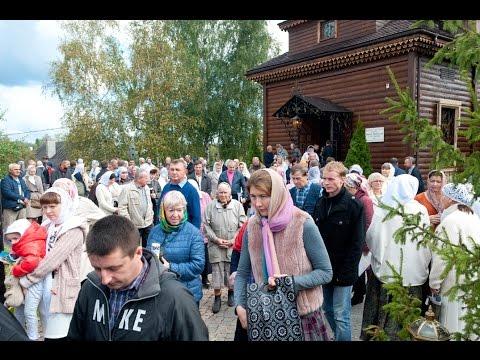Освящение Храма Николы Чудотворца в с. Федоскино 13/09/2015