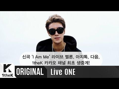 download lagu Live ONE라이브원: San E산이_'I Am Me'' 생중계 깜짝 인사말! gratis