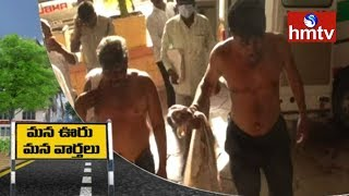 రైతు బంధు చెక్కులు రైతుల ప్రాణాలమీదకు వచ్చింది | Mana Ooru - Mana Vaarthalu | hmtv