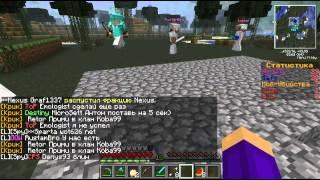 Minecraft - Клановые войны - Часть 1