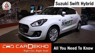 Suzuki Swift Hybrid | 32kmpl Mileage, Specs, Launch and More | #In2Mins