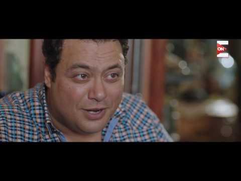 مسلسل أرض جو - عندما يدفعك حب المال لخسارة عائلتك