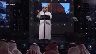 سلام الله يا قدس    أحمد المقيط
