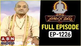 Nava Jeevana Vedam By Garikapati Narasimha Rao | Full Episode 1226 | ABN Telugu