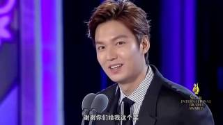 [20150910]  Lee Min Ho won the