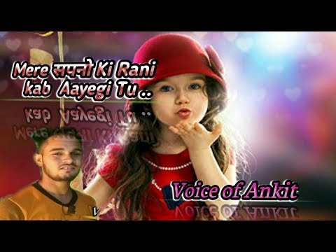 NEW COVER SONG || Mare Sapno  Rani Kab Aayegi Tu ..|| KISHOR KUMAR ||Saregama || Cover By Ankit Pal