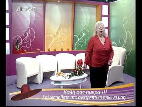 diktyo tv kyria stella