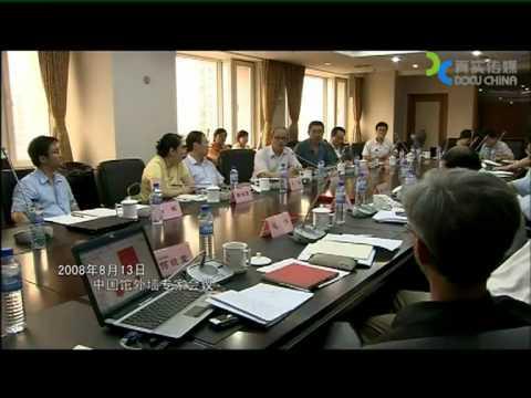 《上海2010》:世博會中國紅誕生記