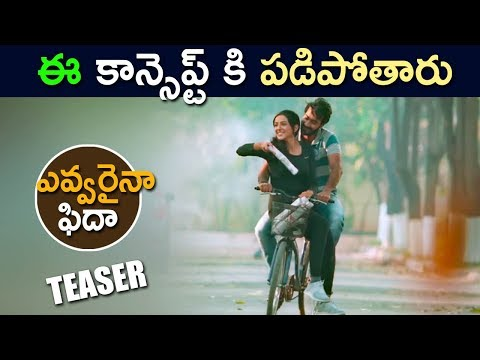 Santosh Shoban's #PaperBoy Movie Latest Trailer 2018 || Latest telugu Movie 2018 -