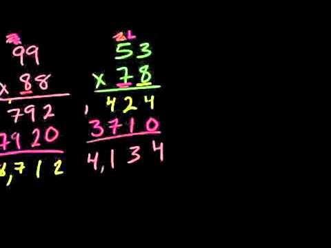 Khan Academy ไทย: Multiplication (6) การคูณเลขหลายหลัก