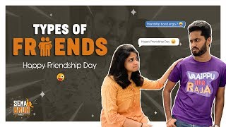 Types of friends | Eniyan | Minion | Friendship day special