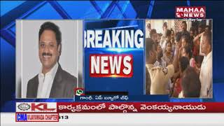 AP CID Arrested Agri Gold Vice Chairman Sitaram