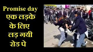 Promise day Dehradun city fight school two girls