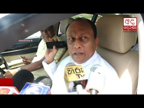 upfa ministers expre eng