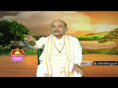 Garikapati Narasimha Rao | Nava Jeevana Vedam Full Episode 1449 | ABN Telugu