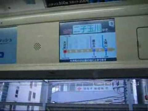 inside the coach train 06serues for ohimachi line