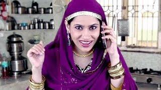 Pita Ka Naam Kya Hai Hindi Jokes 32