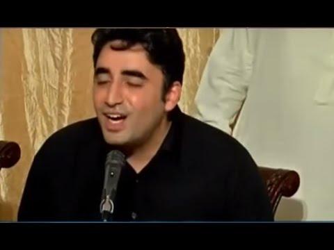 Bilawal Bhutto says people will shatter Raiwind Palace