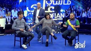 اضحك مع عدولة و مراد و ياسمين  في حصة Vednredi ماشي عادي Hd