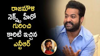 NTR Gives Clarity On Rajamouli's Next Movie Hero