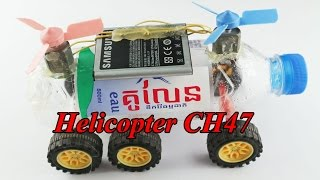 How to make a CH 47 helicopter from Water Bottle - Powered Helicopter DIY | Electric helicopter