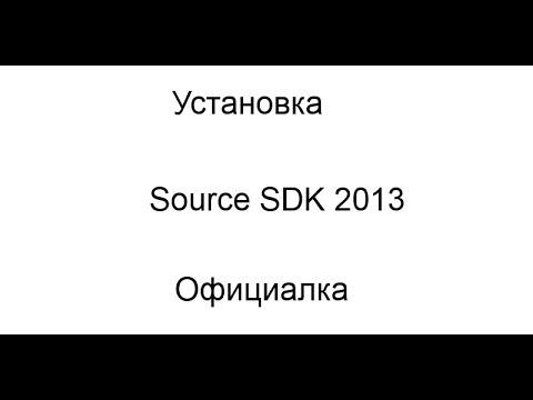 скачать текстуры для source sdk: