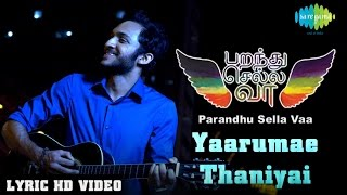 Parandhu Sella Vaa Movie Songs Online | Parandhu Sella Vaa songs lyrics | Joshua Sridhar, Swetha Mohan