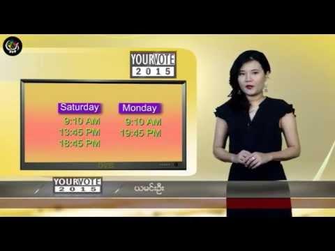 DVB - ေရြးေကာက္ပြဲ အစီ(၁၁)