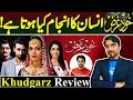 Khudgarz All Episodes | 7 & 8 Teaser Promo Review | ARY Digital Drama | Top Pakistani Drama thumbnail