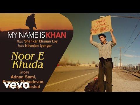 Official Audio Song | My Name Is Khan | Adnan Sami | Shreya Ghoshal| Shankar Ehsaan Loy