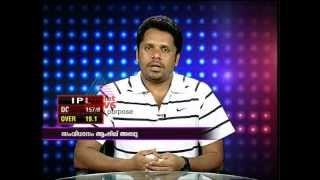 22 Female Kottayam - Interview with Director Aashiq Abu
