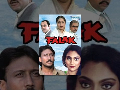 Falak - Hindi Full Movie -  Rakhee Gulzar, Jackie Shroff - Bollywood Movie