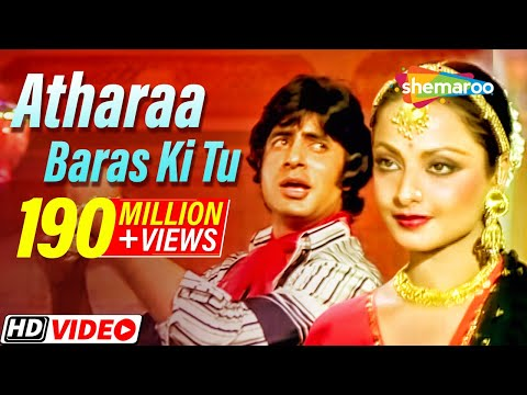 Atharaa Baras Ki Tu - Amitabh Bachchan - Rekha - Suhaag 1979 Songs - Lata Mangeshkar video