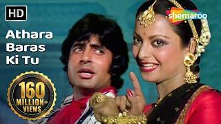 Atharaa Baras Ki Tu | Amitabh Bachchan | Rekha | Suhaag 1979 Songs [HD] | Lata Mangeshkar  from Shemaroo Filmi Gaane