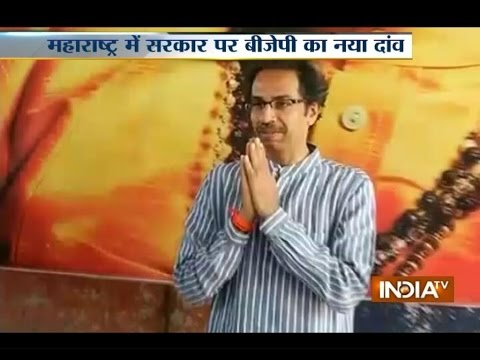 Maharashtra Assembly Polls:BJP rejects conditions put by Shiv...